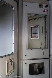 скачать минус мы в поезде