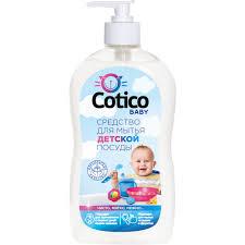 Моющее <b>средство Cotico</b> Baby для детской посуды 500 мл