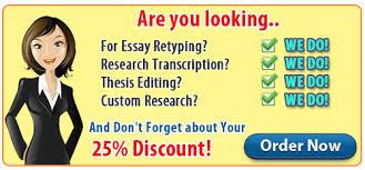 help type my essay type an essay online