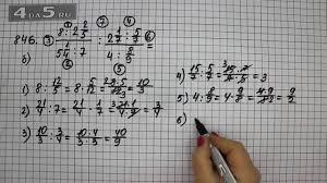 Упражнение Вариант Б Математика класс Виленкин Н Я  Вариант Б Математика 6 класс Виленкин Н Я