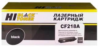 <b>Картридж Hi</b>-<b>Black</b> HB-CF218A, совместимый — купить по ...