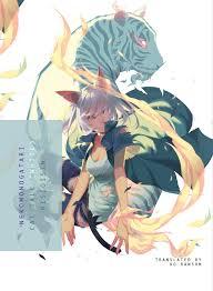 nekomonogatari white book cover