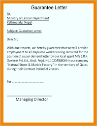 Personal Guarantee Letter Fresh Guarantee Letter Iweey Doctemplates123