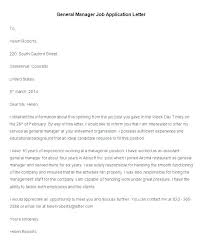 Covering Letter Format For Job Application Sample Job Application