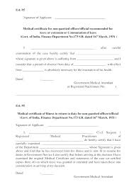 Certificate Of Employment Sample Copy Fresh Employment Certification