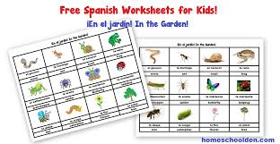 Free Spanish Worksheets for Kids: In the Garden! ¡En el jardín ...
