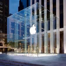 apple new head office. Apple New Head Office I