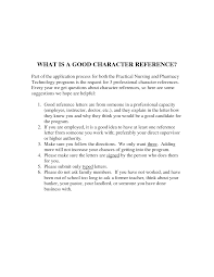 Examples Of Good Character Reference Letters Erpjewels Com