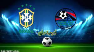 نتيجة مباراة مصر والبرازيل الاولمبي اليوم في أولمبياد طوكيو 2020