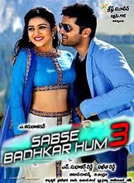 Sabse Badhkar Hum 3 Hindi Dubbed Full Movie 2018