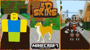 🔥5D Realistic Skins IN MINECRAFT PE ...