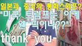 kinemaster  북폭의 기운 외신에서는 대기업 압박하는 한국정부이상하다에 대한 이미지 검색결과