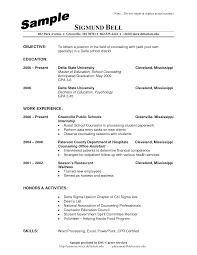 School Counseling Resume Templates Lovely Sample Counselor Resume