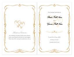 Border Designs For Wedding Programs Wedding Invitation Latest Trend Wedding Decorating Wedding