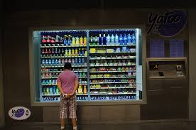 How To Get A Vending Machine Location Fascinating How To Find Great Vending Locations