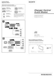 search sony m 470 user manuals manualsonline com Explod Sony Cdx Gt40uw Wire Diagram at Sony Mex Bt3600u Wiring Diagram