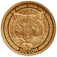 Курс валют в Бишкеке Обмен валюты Курс валют в Бишкеке Курсы  moneta