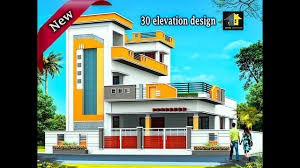 Front House Design Simple 30 Budget House Front Elevation Design Simple Elevation