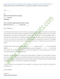 Complaints Letter Format Faulty Electric Meter Not Working Complaint Letter To