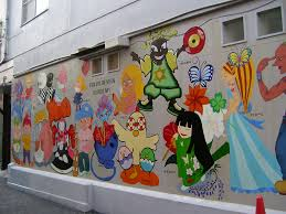 Tokyo Design Academy A Mural By I Guess Students At The Tokyo Design Academy