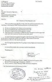 Complaint Format Letter Delectable Complaint Letter Format Against Builder Inspirationa Plaint Letter