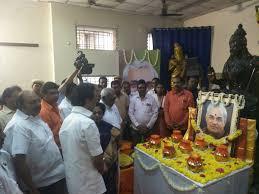 பா.ஜனதா அலுவலகத்தில் வாஜ்பாய் அஸ்திக்கு தலைவர்கள் மரியாதை  மரியாதை