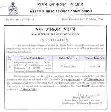 assam public service commission notification programmer cum script writer scert hq establishment in the directorate of scert under elementary education deptt