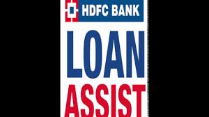 hdfcbank loan assist hdfc bank loans youtube