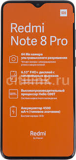 Аксессуары для смартфон XIAOMI Redmi Note 8 Pro 6/128Gb ...