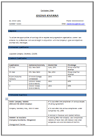 Free Download Link for Resume Format for Experienced Company Secretary