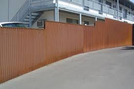 corrugated steel fence