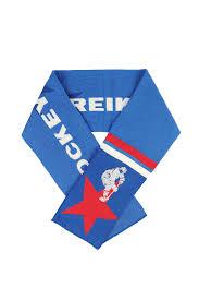 <b>Шарф</b> для мальчика <b>Reike</b> (цвет: голубой) | Купить с доставкой ...