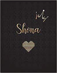 My head bulges with the effort to contain both worlds. Shona Personalized Black Xl Journal With Gold Lettering Girl Names Initials 8 5x11 Journal Notebook With 110 Inspirational Quotes Journals To Write In For Women Notebooks And Journals Panda Studio 9781985798403 Amazon Com Books