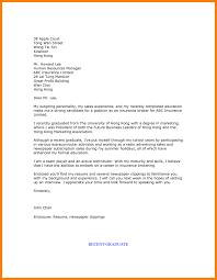 Insurance Resume Cover Letter Underwriter Claims Adjuster For