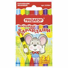 <b>Воск Пифагор</b> — купить по выгодной цене на Яндекс.Маркете