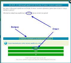 Как заработать в интернете на сайте сеоспринт в Казахстане  Ответ на контрольный вопрос на сеоспринт