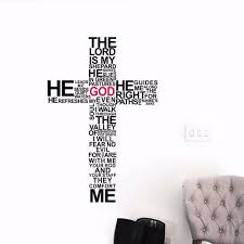 3D wallpaper letter stitching THE LORD ...