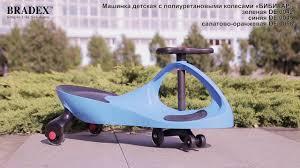 Машинка детская с <b>полиуретановыми</b> колесами «<b>БИБИКАР</b> ...