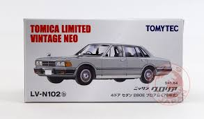 new car releases april 2015Gallery  Tomica Limited Vintage March releases  829 Japan