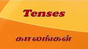 Tense Formula Chart In Hindi Pdf Download Tamil To English Tenses Part 4 Of 9