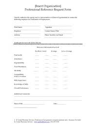 Professional Reference Request Form | United Physician Services ...