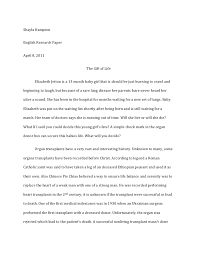 donation research paper organ donation research paper