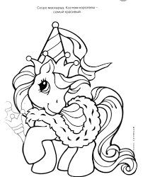 Mon Petit Poney My Little Pony For The Kido In Me Pinterest