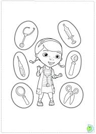 Hieroglyphics Coloring Pages Lovely Gods Coloring Pages About ...