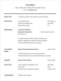 Free Student Resume Templates Amazing Student Resume Template Resume Template For Students Student Resume
