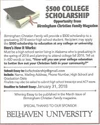 scholarships corner high upcoming scholarships