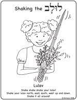 Small Picture Sukkot Free Jewish Coloring Pages for Kids DIY crafts