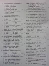 sarkari naukri results government jobs employment news rpsc please below and share others to help others