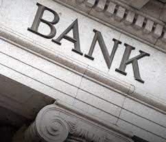 ব্যাংকেই পাওয়া যাবে বিমাসেবা Insurance services will be available at the bank