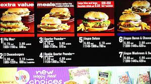 mcdonald s menu 2013. Simple 2013 Inside Mcdonald S Menu 2013 V